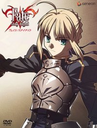 Fate/Stay Night DVD Cover