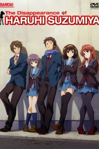The Disappearance of Haruhi Suzumiya DVD cover